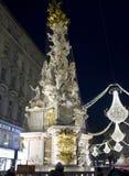 Night view of Graben street in Vienn Royalty Free Stock Photo