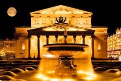 Night view of the Grand Theatre in Moscow. Stock Images