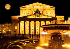 Night view of the Grand Theatre in Moscow. Stock Image