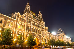 Night view of GUM (department store). Red Square. Stock Photos