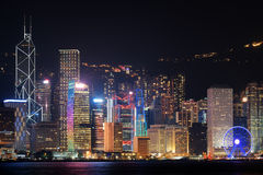 Night view of Hong Kong Island skyline. Skyscrapers in downtown Stock Photo