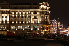 Night View of Hotel National and Tverskaya street, Royalty Free Stock Photography