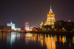 Night view of Hotel Ukraine  on  embankment in Moscow, Russia Stock Photos