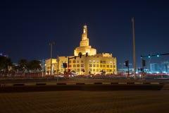 Night view of Kassem Darwish Fakhroo Islamic Centre in Doha, Qatar Royalty Free Stock Image