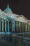 Night view of Kazan Cathedral in Russia Royalty Free Stock Images