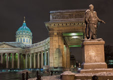 Night view of Kazan Cathedral in Russia Stock Photography