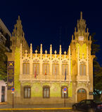 Night view of knife museum  in Albacete Royalty Free Stock Image