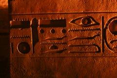 Hierogliphs on Temple of Luxor Stock Image