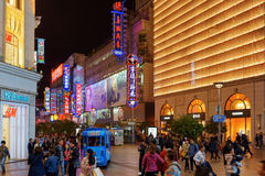 Night view of luxury flagship stores on Nanjing Road, Shanghai Stock Photo