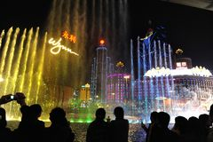 Night View of Macau Stock Photography