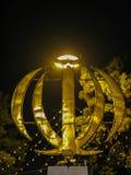 Night view Monument emblem of Iran, word Allah, Yazd, Iran Royalty Free Stock Photo