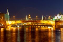 Night view of Moscow Kremlin in Russia Stock Image