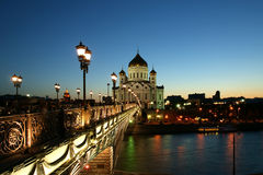 Night View, Moscow, Russia Stock Photography
