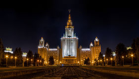 Night view of Moscow State University in Russia. Large photo of Moscow State University of Russia at night. Clear night view on a tall famous educational Royalty Free Stock Photography