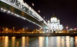 Night view of the Moskva River and the Christ the Savior Cathedral, Moscow, Russia Royalty Free Stock Images