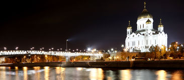 Night view of the Moskva River and the Christ the Savior Cathedral, Moscow, Russia Stock Photography