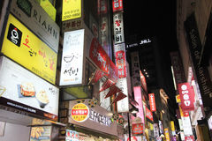 Night view of Myeongdong street in Seoul, South Korea Stock Image