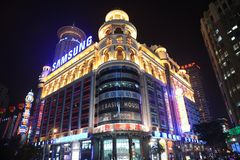 Night view of Nanjing Road Royalty Free Stock Photos