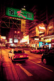 Night view of Nathan Road in Kowloon, Hong Kong Royalty Free Stock Images