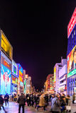 Night view of the neon advertisements Numba Royalty Free Stock Photos