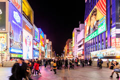 Night view of the neon advertisements Numba. OSAKA,JAPAN- FEBBRUARY 9:Night view of the neon advertisements Numba on Feb 9, 2015 in Osaka, Japan.Is famous for Royalty Free Stock Photography