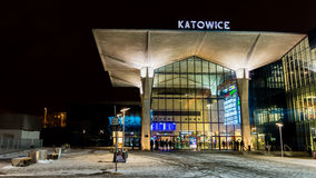 Night view of the new railway station Royalty Free Stock Photos