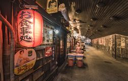 Free Night View Of The Yuraku Concourse Underpass Under The Railway Line Of The Station Yurakucho. Japanese Noodle Stalls And Sake Bars Royalty Free Stock Photos - 157134168
