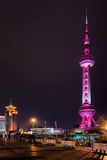 Night view of the Oriental Pearl Tower. The tower glows pink Stock Photo