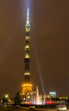 Night view of Ostankino TV tower in Moscow Royalty Free Stock Photo