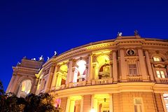 Night view of part of opera house in Odessa, Ukraine Royalty Free Stock Photo