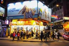 Night view of popular shopping street area at TSIM SHA TSUI,HONGKONG. Royalty Free Stock Photography