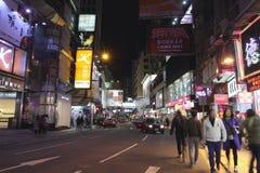 Night view of popular shopping street area at TSIM SHA TSUI,HONGKONG. Stock Image