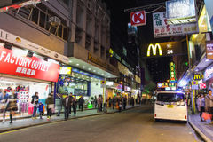 Night view of popular shopping street area at TSIM SHA TSUI,HONGKONG. Stock Photography