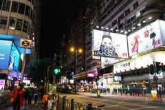 Night view of popular shopping street area at TSIM SHA TSUI,HONGKONG. Stock Images