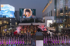 Night view of Siam shopping center Stock Photography