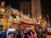 Night view of the Songshan Ciyou Temple. Taipei, MAY 23: Night view of the Songshan Ciyou Temple on MAY 23, 2018 at Taipei, Taiwan Royalty Free Stock Photo