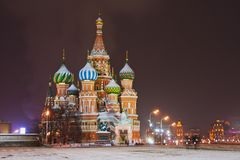 Night view of St. Basil's Cathedral Royalty Free Stock Images