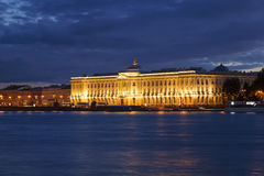 Night view of St Petersburg. Building of Academy of Arts. Stock Photo