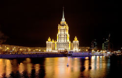 Night view of Stalin's vysotka in Moscow Royalty Free Stock Photo