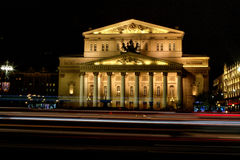 Night view of the State Academic Bolshoi Theatre Stock Image