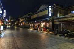Night view of tea-houses, Hanami-koji, Gion district, Kyoto, Jap Royalty Free Stock Images