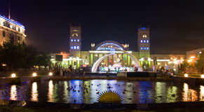 Night view of terminal South Station in Kharkov Stock Photo