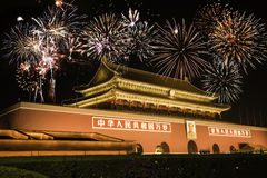 Night View of Tiananmen over fireworks Royalty Free Stock Images