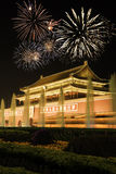 Night View of Tiananmen over fireworks Royalty Free Stock Photo