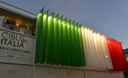 A night view to the CIBUS pavilion of the Expo Milano 2015. Stock Image