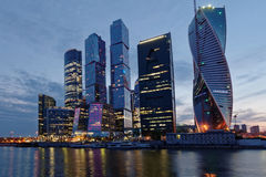 Night view to Moscow city Royalty Free Stock Images
