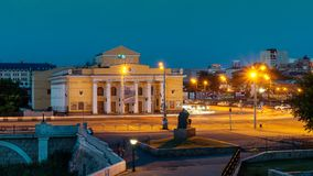 Night view to the philharmonia building at the center of the Chelyabinsk city Royalty Free Stock Images