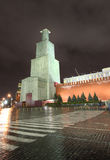 Night view to Red Square with Savior Tower closed to renovation. Moscow Royalty Free Stock Image