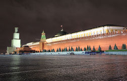 Night view to Red Square with Savior Tower closed to renovation. Moscow Stock Image