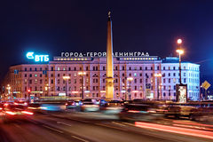 Night view to Vosstaniya square in St. Petersburg, Russia Stock Photo